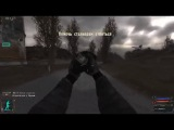 СТАЛКЕР тень чернобыля с модом зона парожения 2 (часть 4)
