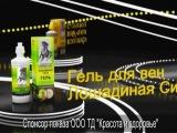 Топ-модель по-русски 4 сезон 6 серия